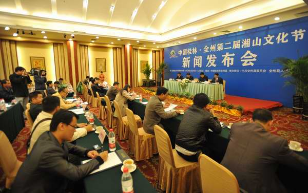 全州将举办第二届湘山文化节