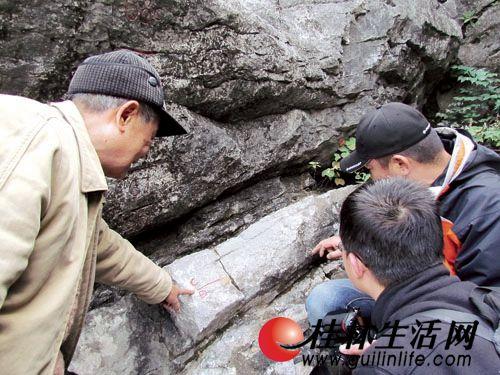 """桂林桃花江南边村""""地书""""书写三亿六千万年传奇"""