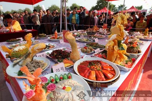 荔浦旅游文化艺术节文艺晚会将于12月11日举行