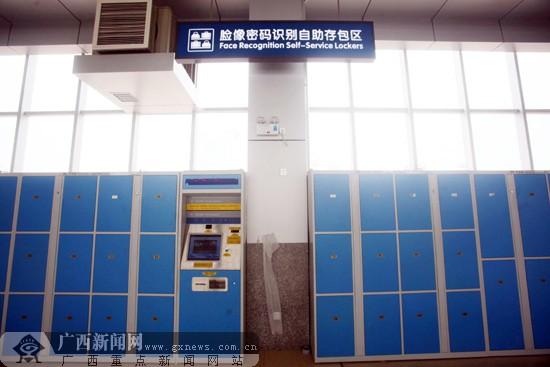 南宁西乡塘客运站将投入运营 北大客运中心将关闭