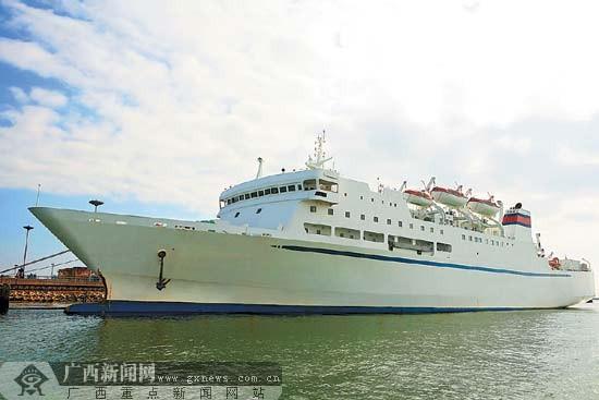 """首艘""""广西籍""""豪华邮轮加入中越海上旅游航线"""
