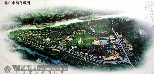 花山景区旅游综合服务项目开工庆典在宁明举行